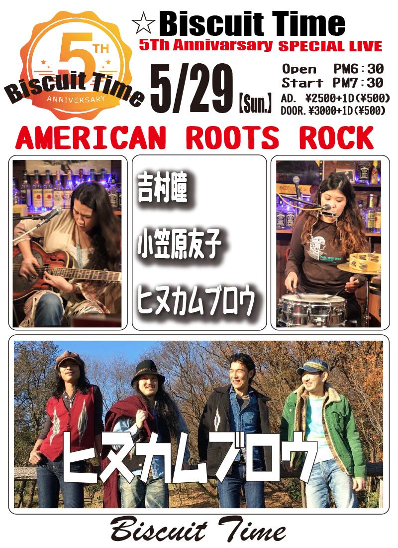 (日) 【SWAMP ROCK】  吉村 瞳&小笠原 友子:ヒヌカムブロウ joint live@ BT5周年記念 感謝祭0