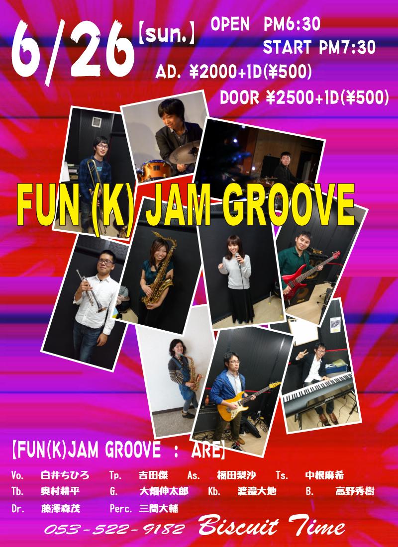 (日) 【FUSION FUNK】  FUN(K) JAM GROOVE @BT