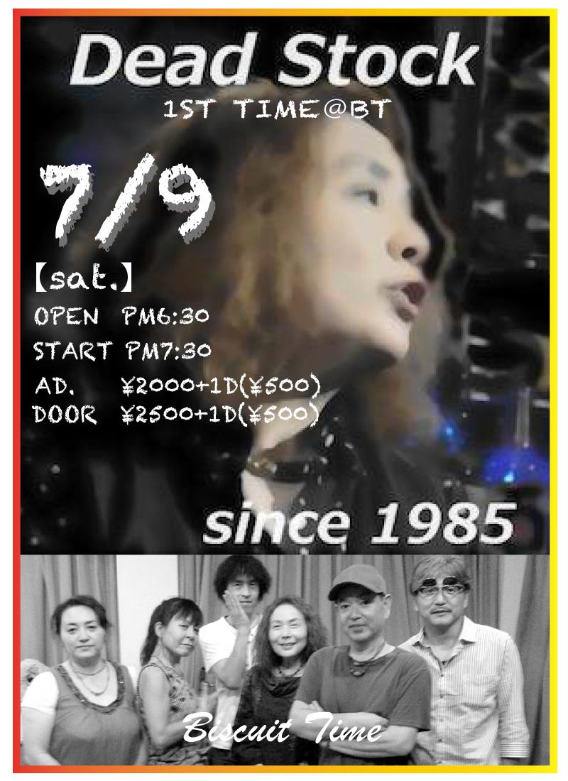(土) 【POPS  ROCK】  DEAD STOCK:1ST TIME@BT