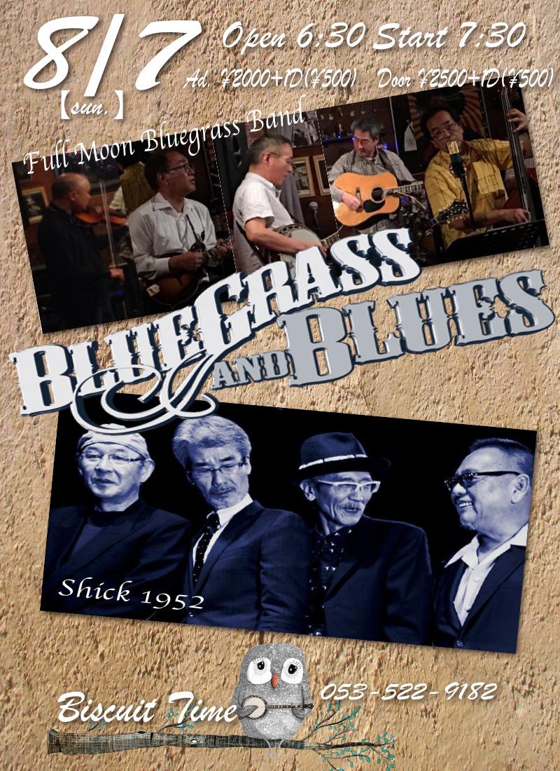 (日) 【BLUES BLUEGRASS】 Shick 1952&Full Moon Bluegrass Band