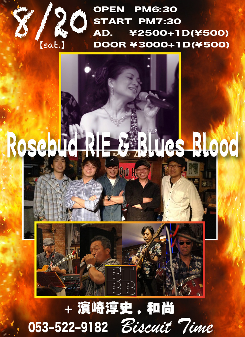 (土) 【BLUES】 Rosebud RIE & Blues Blood  & BTBB:Biscuit Time Blues Band+濱崎淳史&和尚