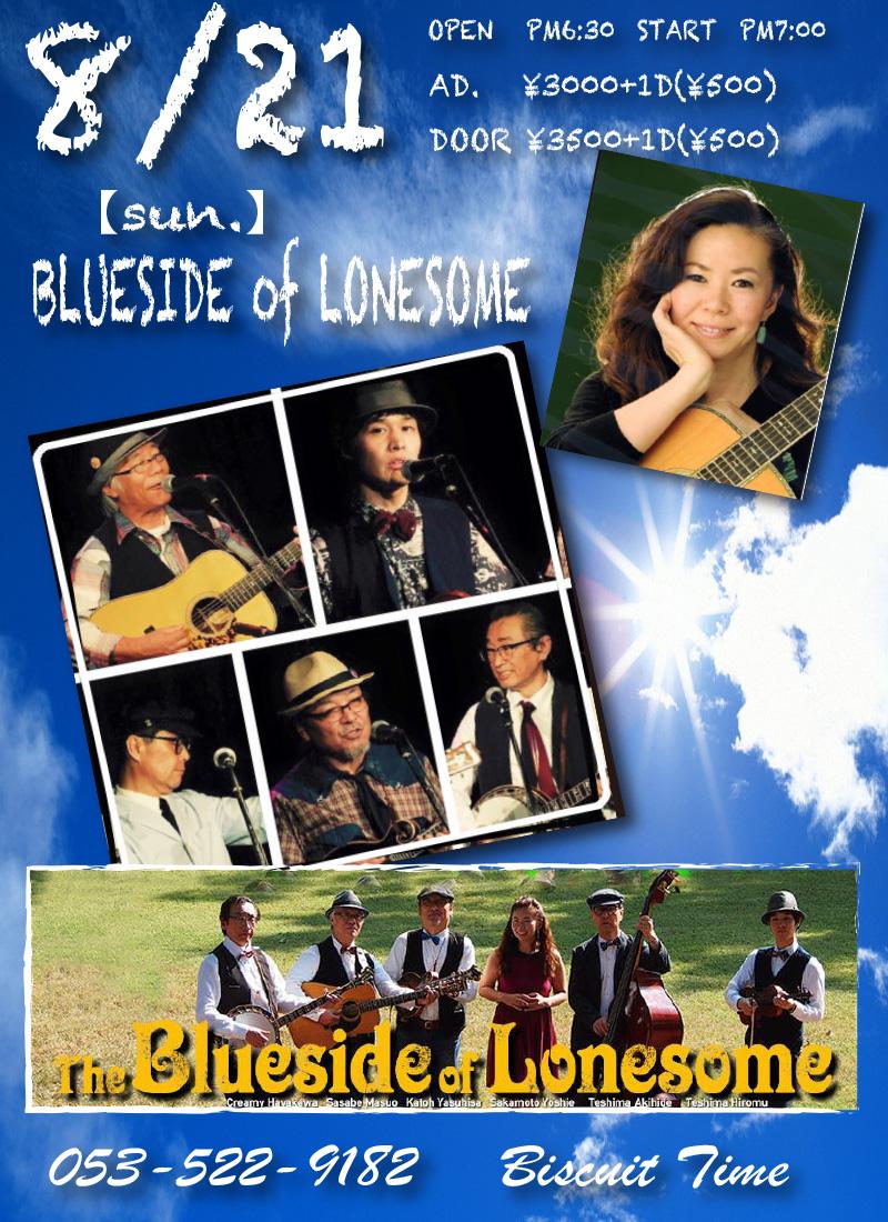 (日) 【BLUEGRASS COUNTRY】  BLUESIDE of LONESOME@BT