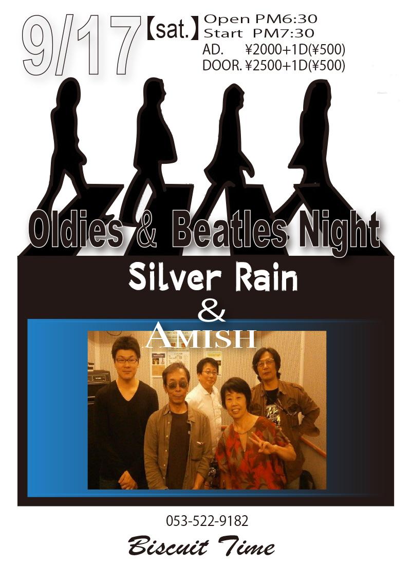 (土) 【OLDIES&BEATLES】  アーミッシュ& Silver Rain:Oldies&Beatles Night@BT