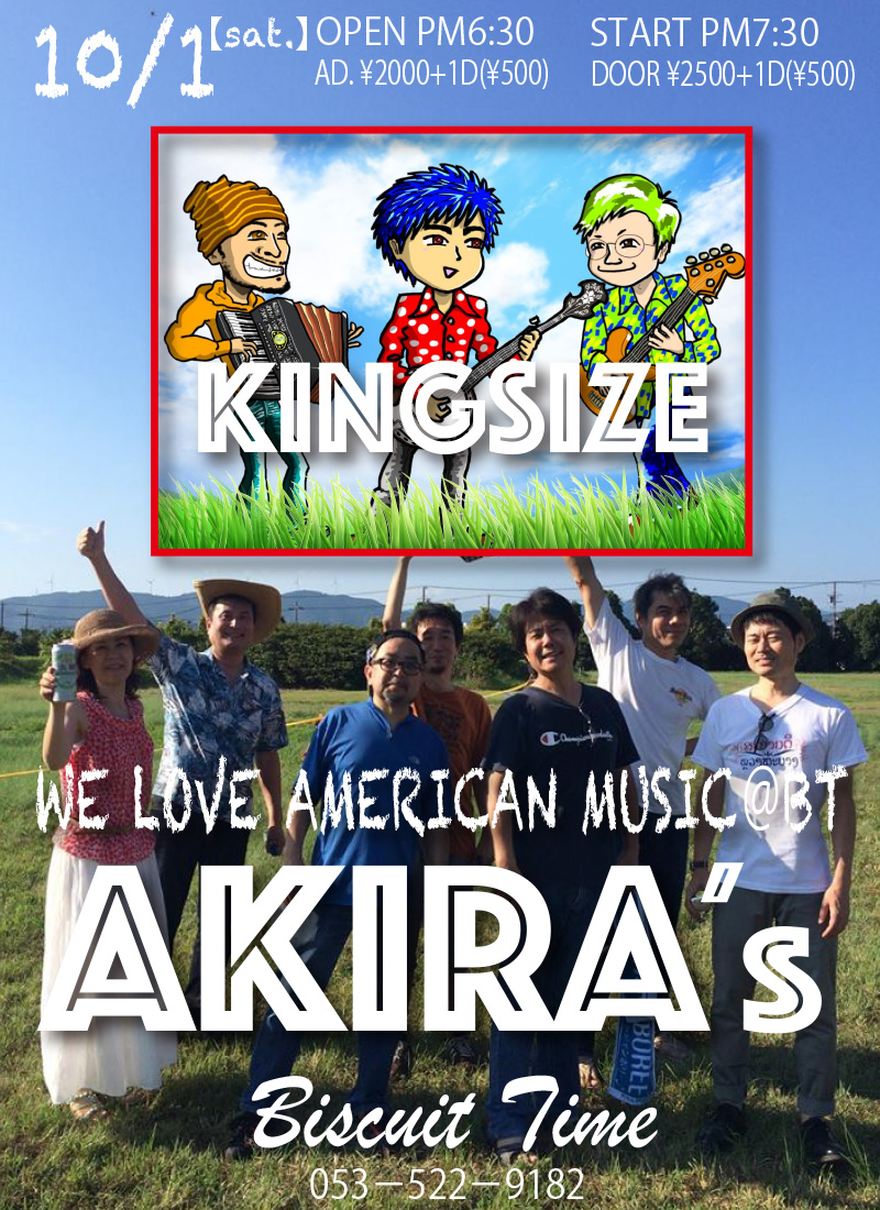 (土) 【BLUEGRASS ROCK】  AKIRA's&KING SIZE:WE LOVE AMERICAN MUSIC@BT