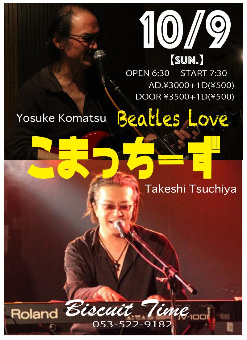 (日) 【BEATLES】  こまっち〜ず:小松陽介&土屋剛:@BT