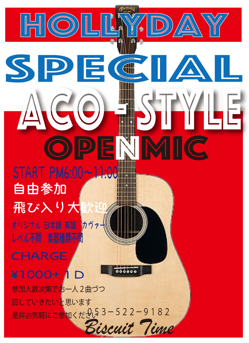 (土) 【ALL GENRU】  アコ スタイル:OPEN MIC HOLLIDAY SPECIAL@BT