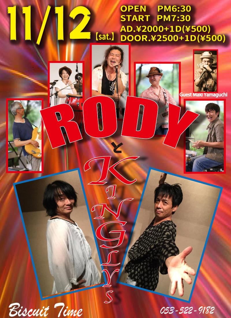 (土) 【ROCK】 RODY(ft. Maki Yamaguchi) & KINGLYS:1ST JOINT@BT