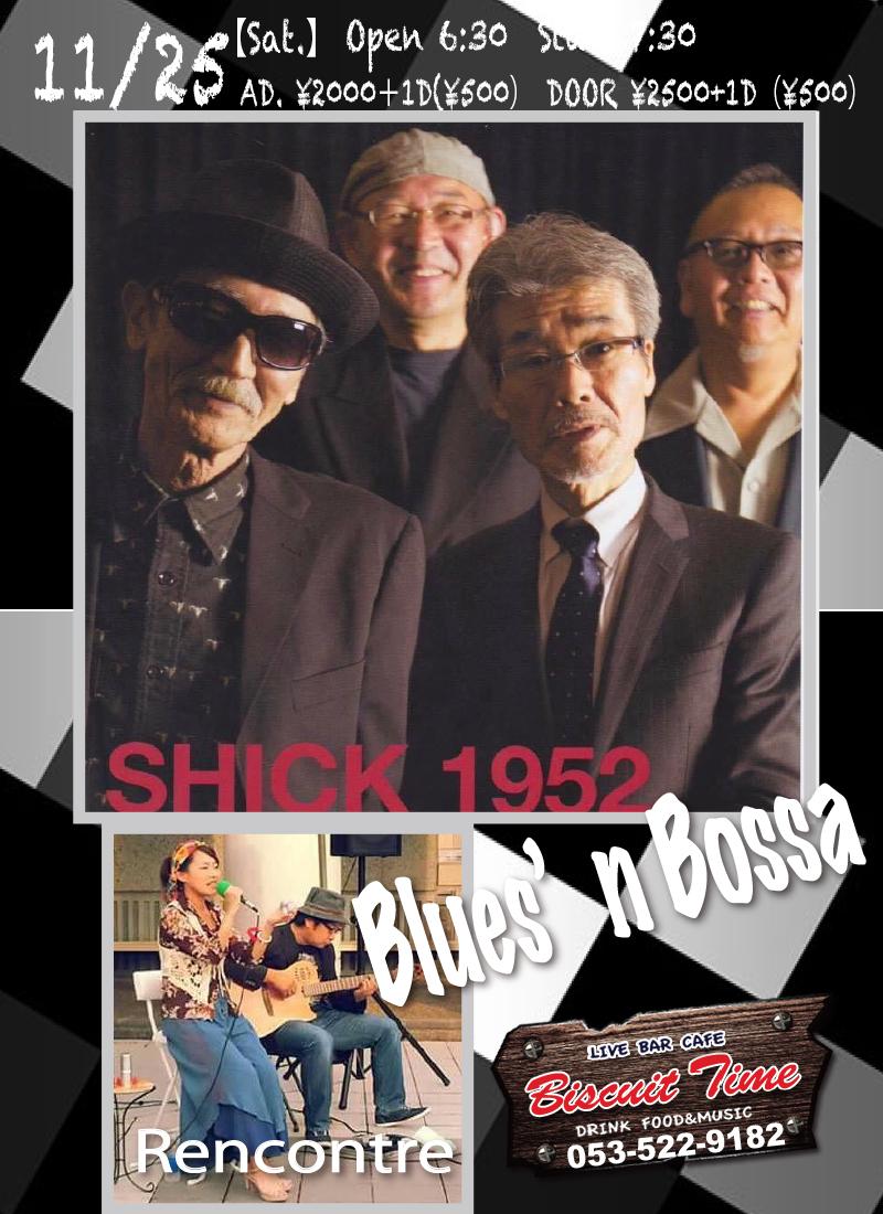 (土)  【BLUES &BOSSA NOVA】  Shick 1952&La Rencontre(ランコントル):Blues'n'Bossa@BT