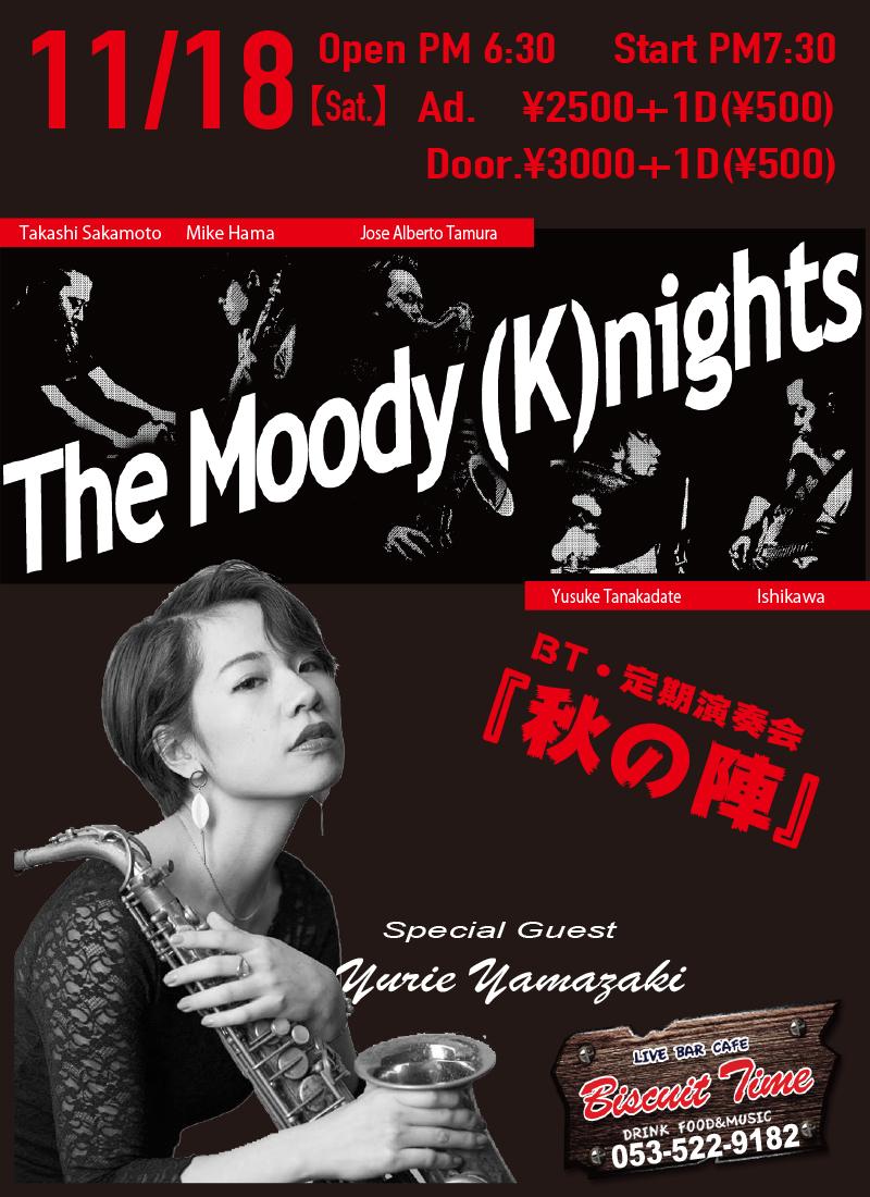 (土)  【Fusion Funk】  The Moody(K)nights:定期演奏会『秋の陣』  Special Guest:Yurie Yamazaki@BT