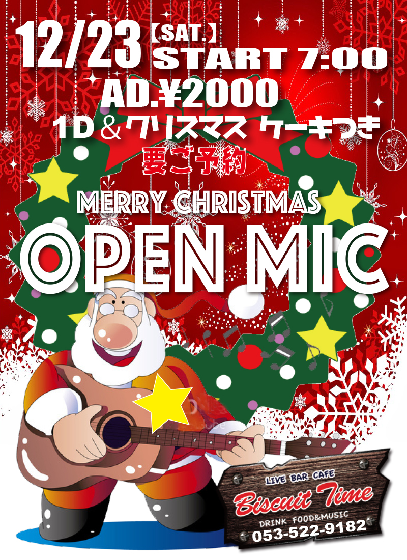 (土)  【ALL GENRE】  OPEN MIC:CHRISTMAS SPECIAL@BT