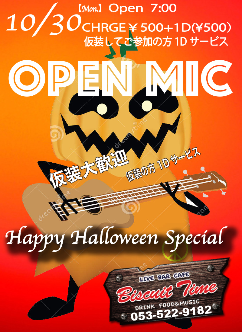 (月)  【ALL GENRE】  OPEN MIC-Happy Halloween Special