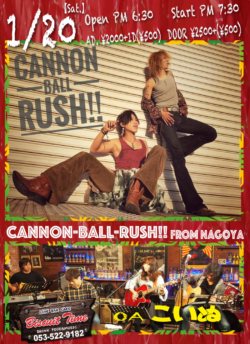 (土)  【ROCK】  CANNON-BALL-RUSH(From Nagoya):OA こいぬ@BT