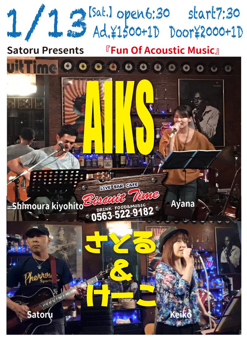 (土)  【Pops】  Satoru Presents『Fun Of Acoustic Music』  Aiks(あやな&下浦紀世人)さとる&けーこ:Fun w/Pops P1