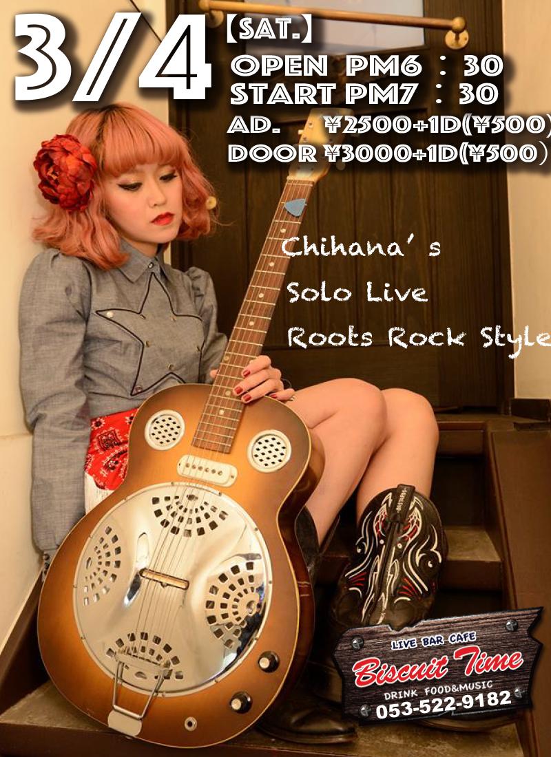 (土) 【ROOTS ROCK】  チハナ:Chihana's Solo Live@BT   Roots Rock Style