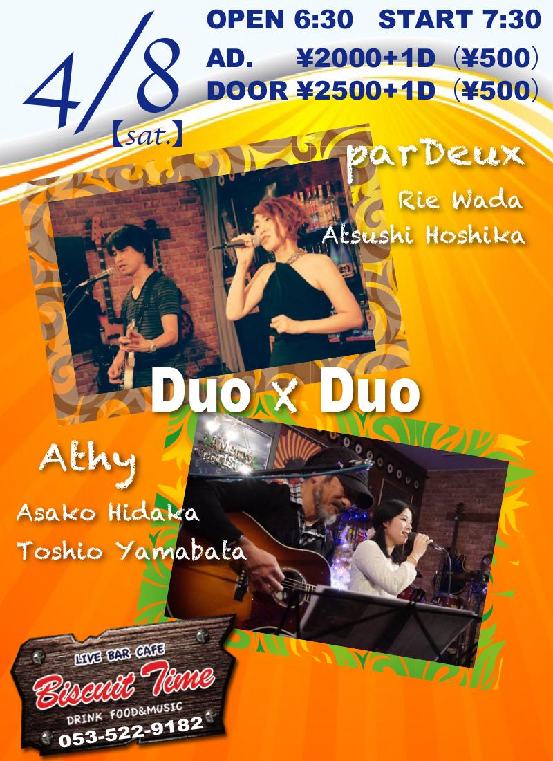 (土)【POPS】  Athy(アシー):parDeux(パドゥ)   Duo X Duo@BT