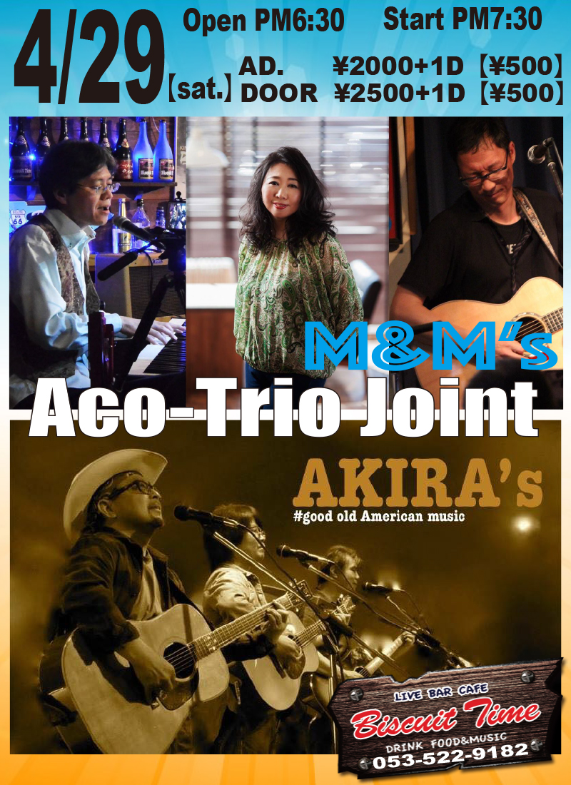 (土)【Rock Pops】  Akira's & M&M's:Aco-Trio Joint in @BT