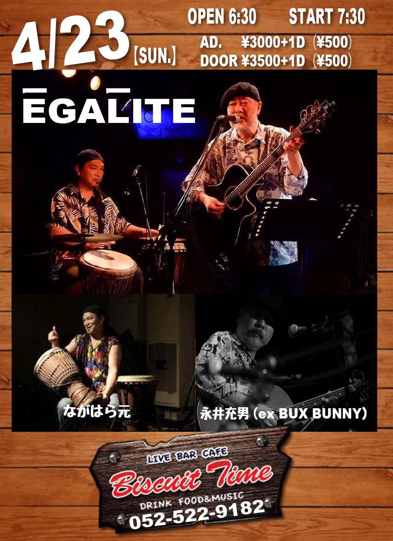 (日)【ROCK POPS】 EGALITE:永井充男&ながはら元@BT