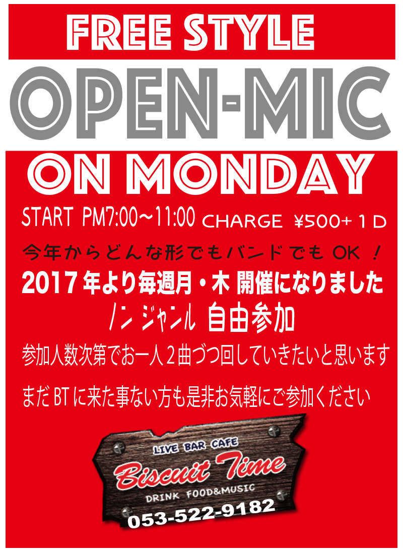 (月)【ALL GENRE】  OPEN MIC-FREE STYLE on Monday