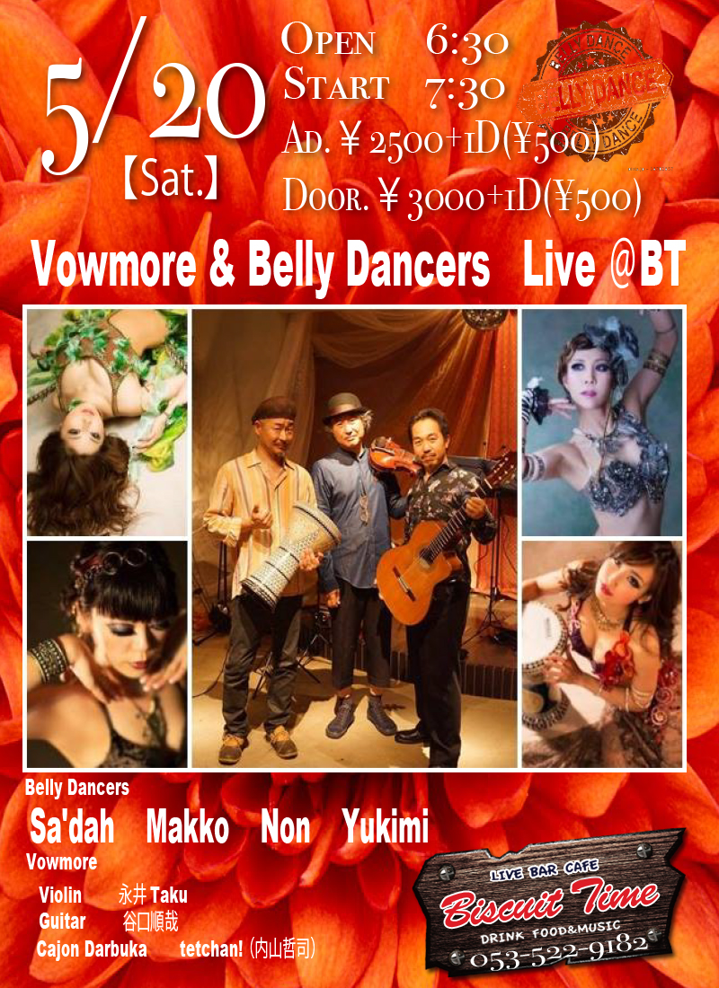 (土) 【BELLY DANCE】  Vowmore & Belly Dancers(Sa'dah Makko Non Yukimi ) Live  at Biscuit Time