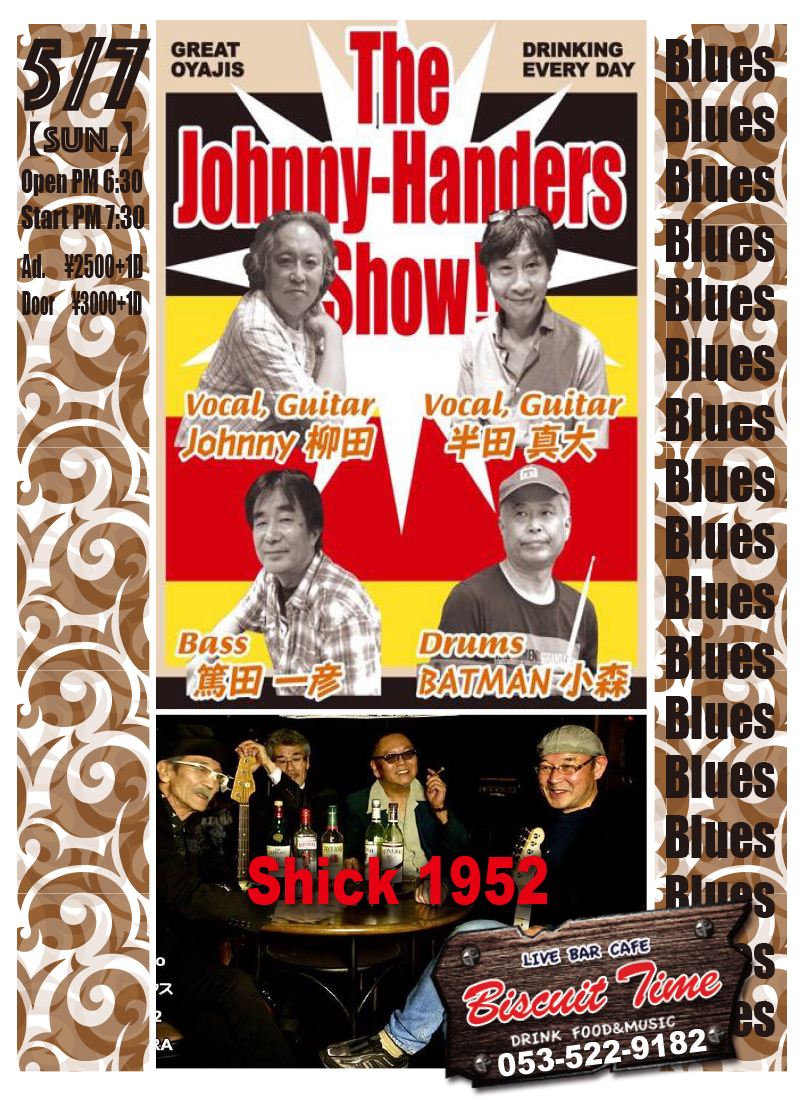 (日)  【BLUES】  Johnny Handers(From 東京):shick 1952  @BT