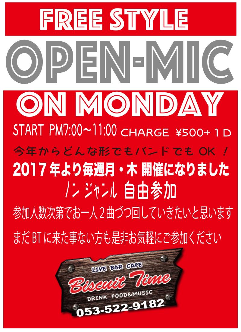 (月)  【ALL GENRU】  OPEN MIC-FREE STYLE on Monday