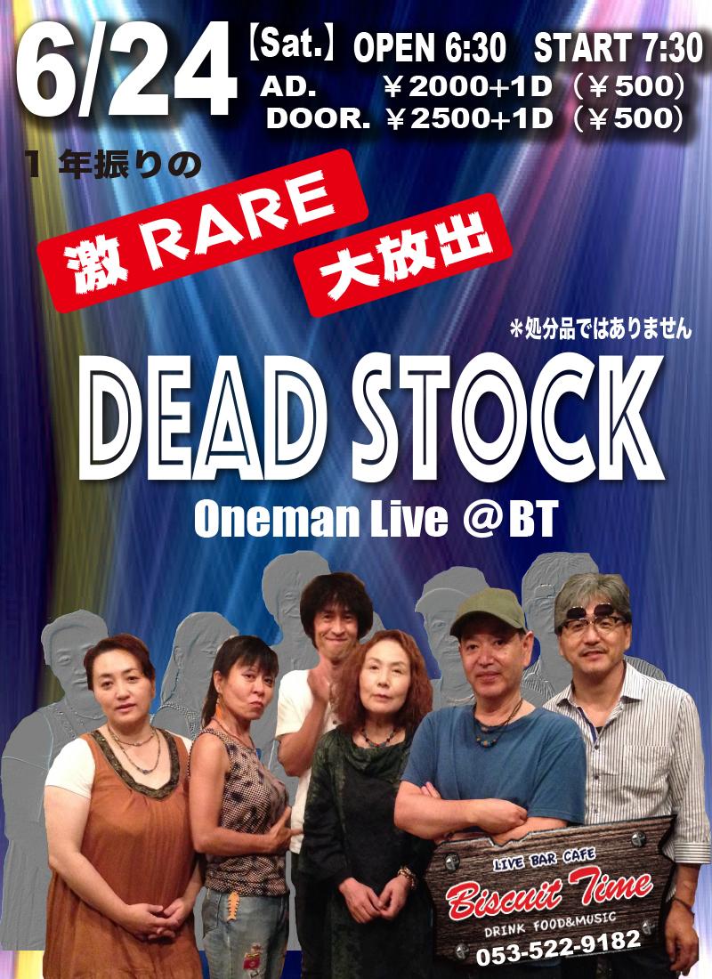 (土) 【 POPS】  DEAD STOCK:ONEMAN LIVE@BT