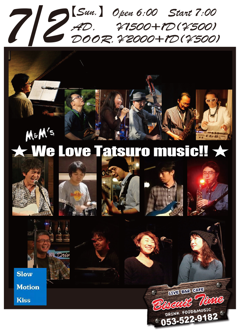 (日)【J-POP】 Slow Motion Kiss:M&M's&  ★We Love Tatsuro Music★