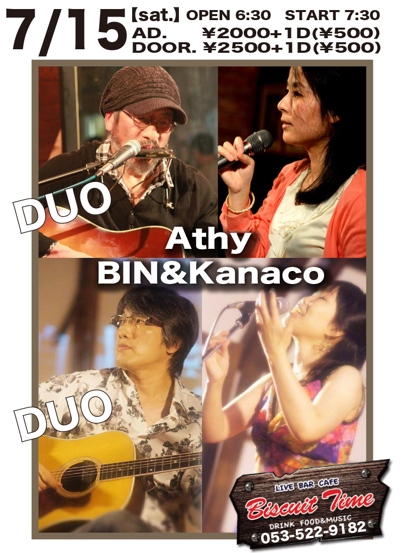 (土)  【POPS】  トシちゃんpresents   Athy : BIN&Kanaco:DUO X DUO@BT