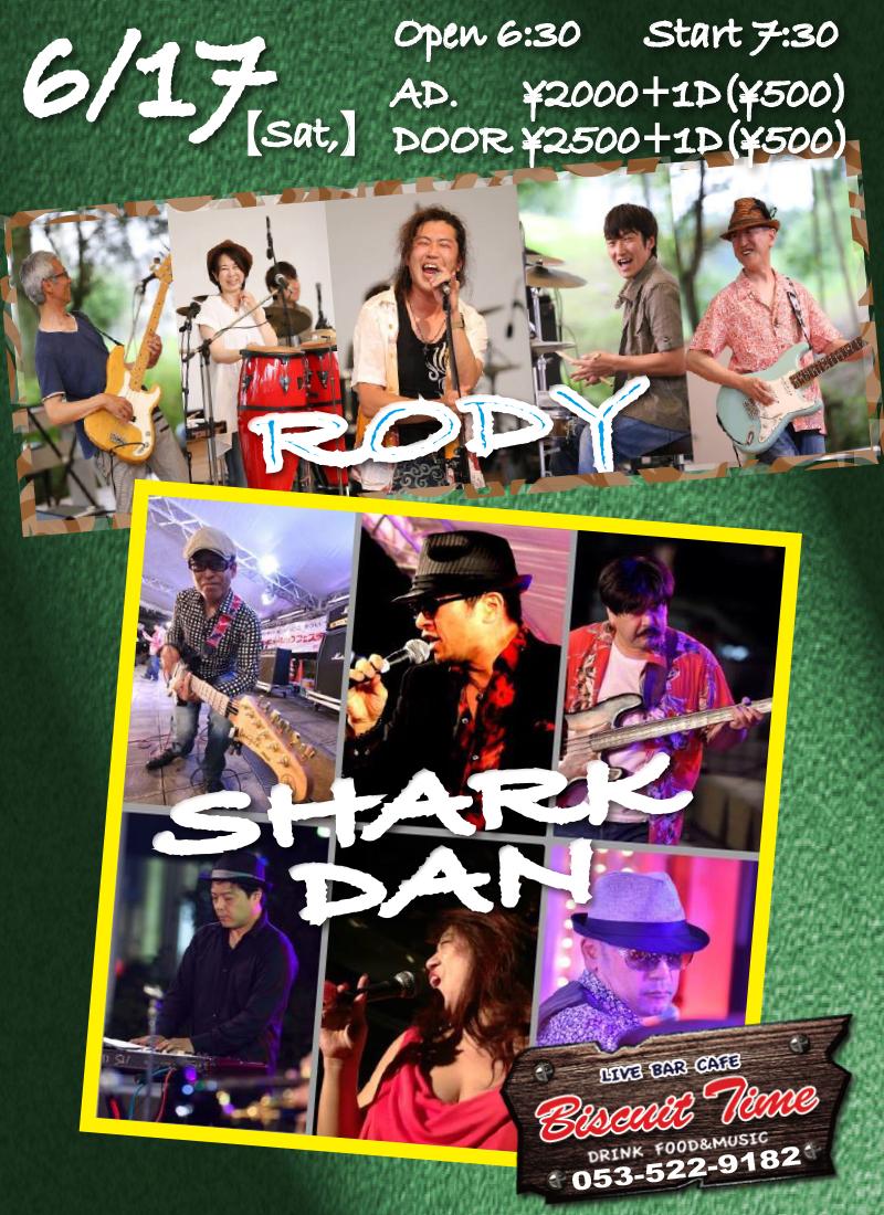 (土)  【SOUL ROCK】  シャーク団&RODY@BT