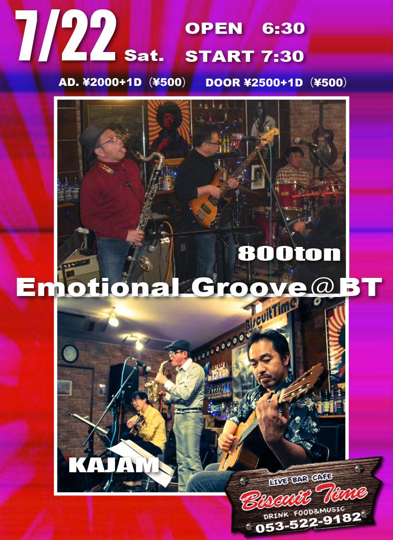 (土)【Fusion AvanRock】 KAJAM&800ton:Emotional Groove@BT