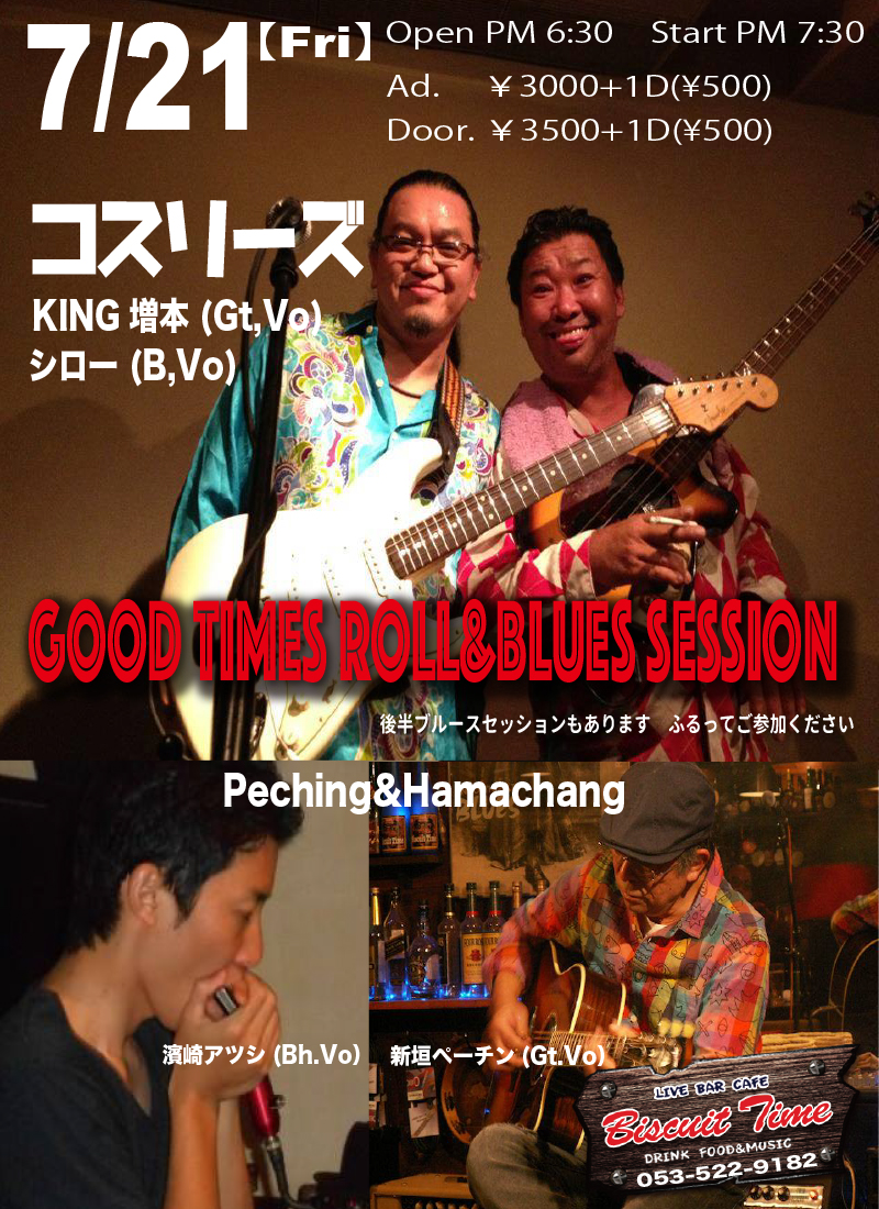 (金)  BLUES  コスリーズ(KING 増本&シロー)1ST TIME MET THE BLUES@BT  OA:Peching&Hamachang