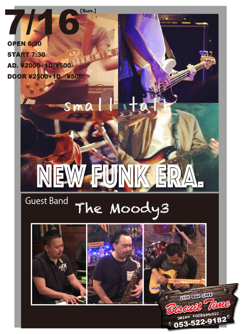 (日)  【Funk】  small talk:The Moodys3:  New Funk Era.@BT