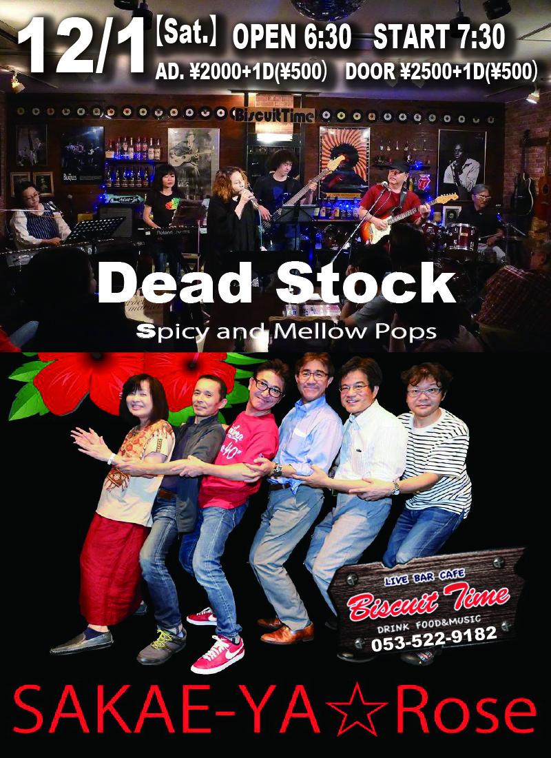 (土)  【POPS】  DEAD STOCK:SKAE-YA⭐︎Rose@BT