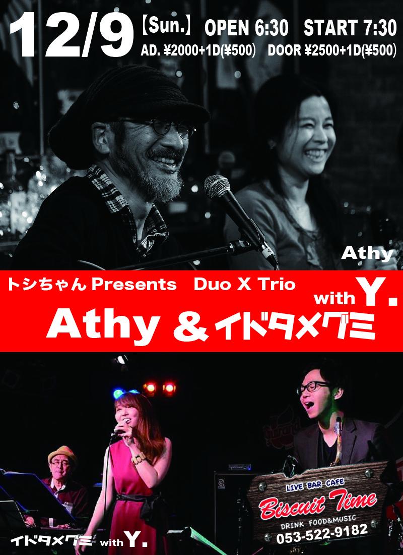 (日)  【POPS】  トシちゃんPresents DUO X DUO   Athy:イドタメグミ With Y.@BT