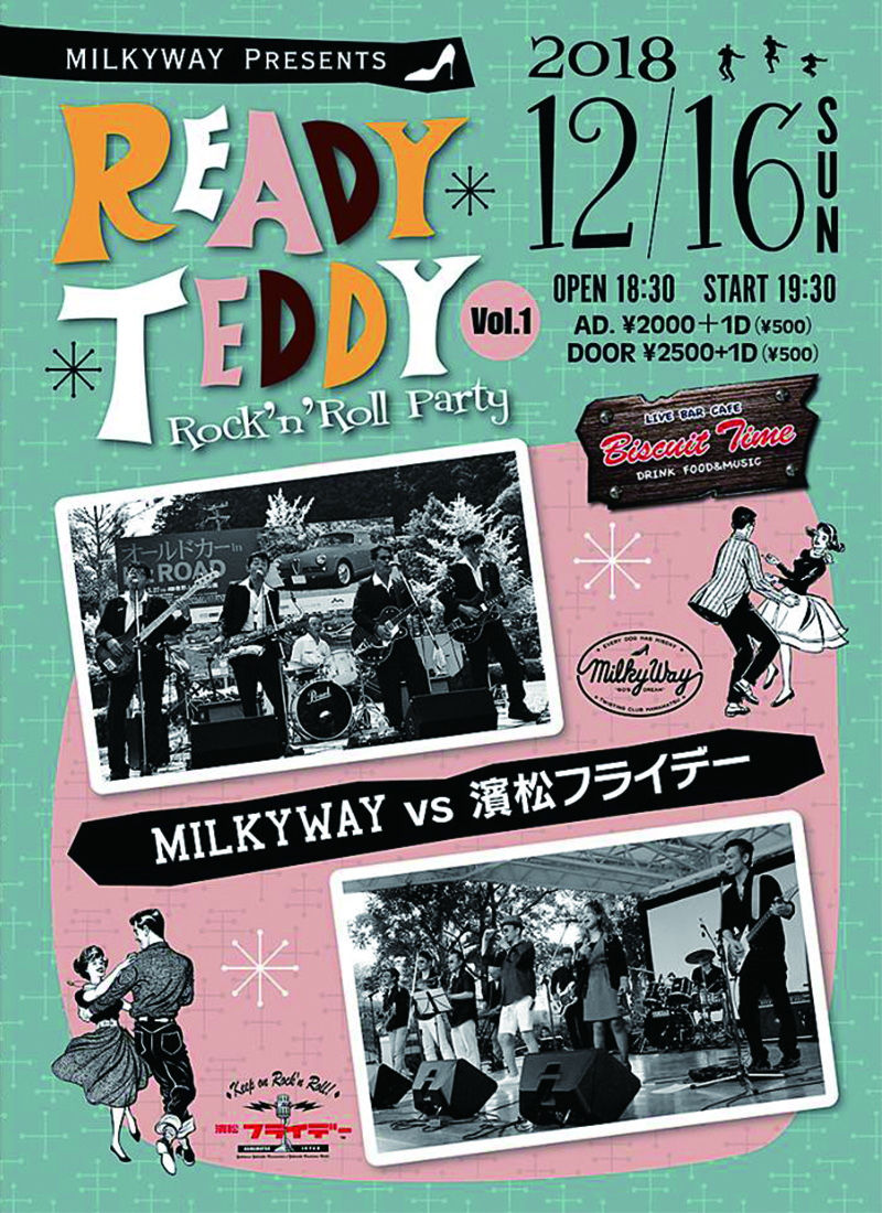 (日)  【OLDIES・R&R】  ミルキーウェイ:濱松フライデー:Ready Teddy Rock'n'Roll Party@BT
