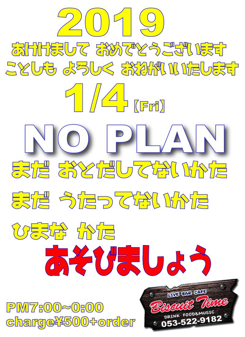(金)  【ALL GENRE】  BT OPENING SPECIAL-JUNK-  ☆NO PLAN☆