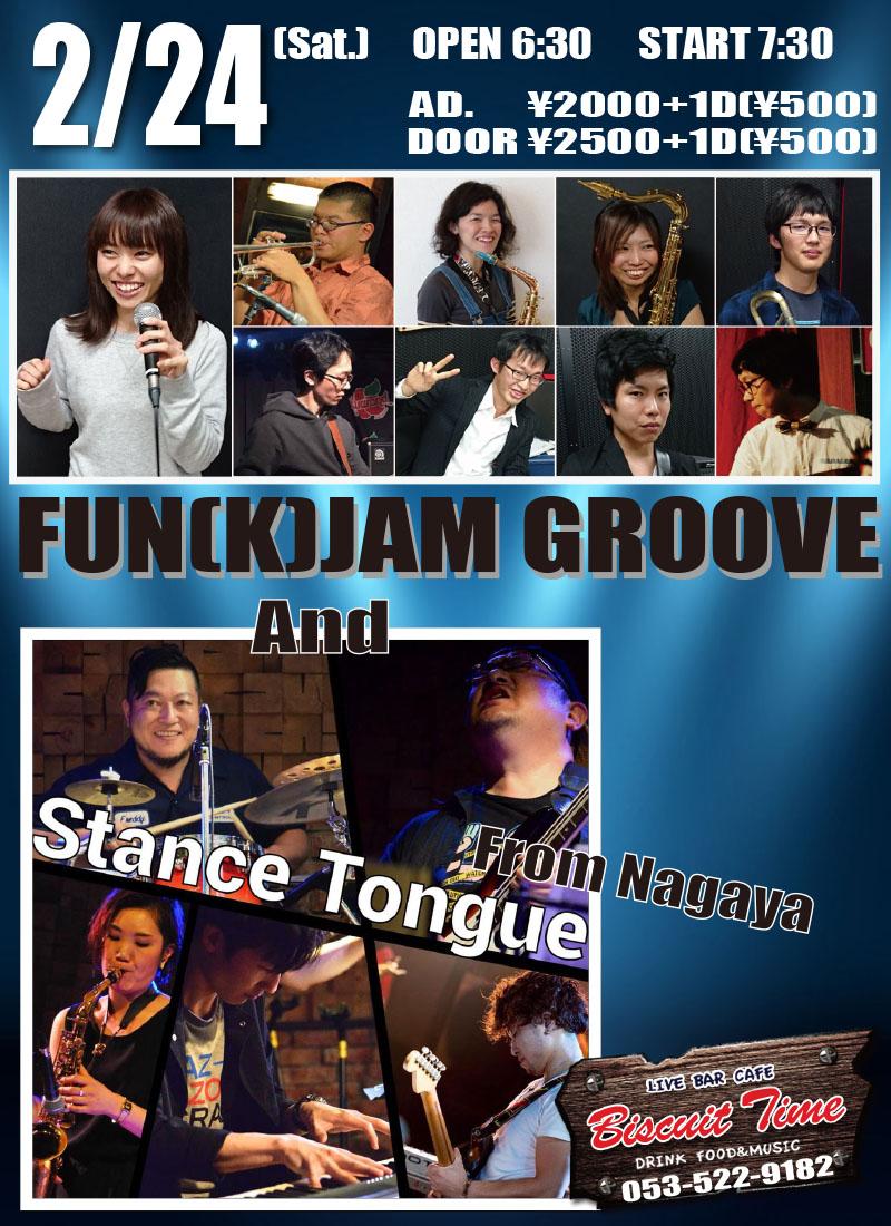(土)  【Fusion Funk】  FUN(K)JAM GROOVE&Stance Tongue(from Nagoya)@BT
