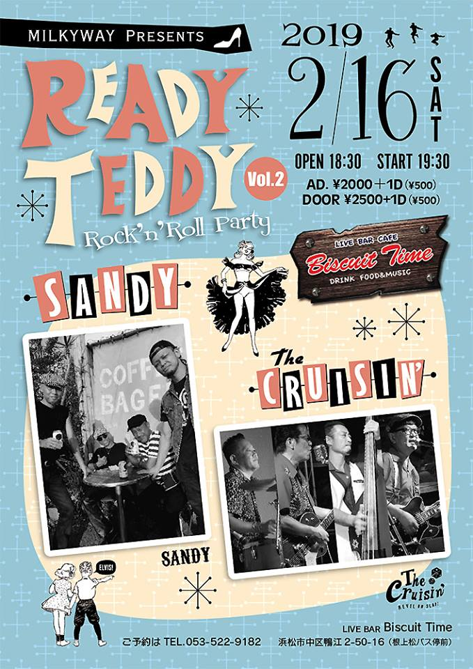 (土)  【R&R OLDIES】  ReadyTeddy Rock'n'roll Party Vol.2  SANDY&The Cruisin'@BT