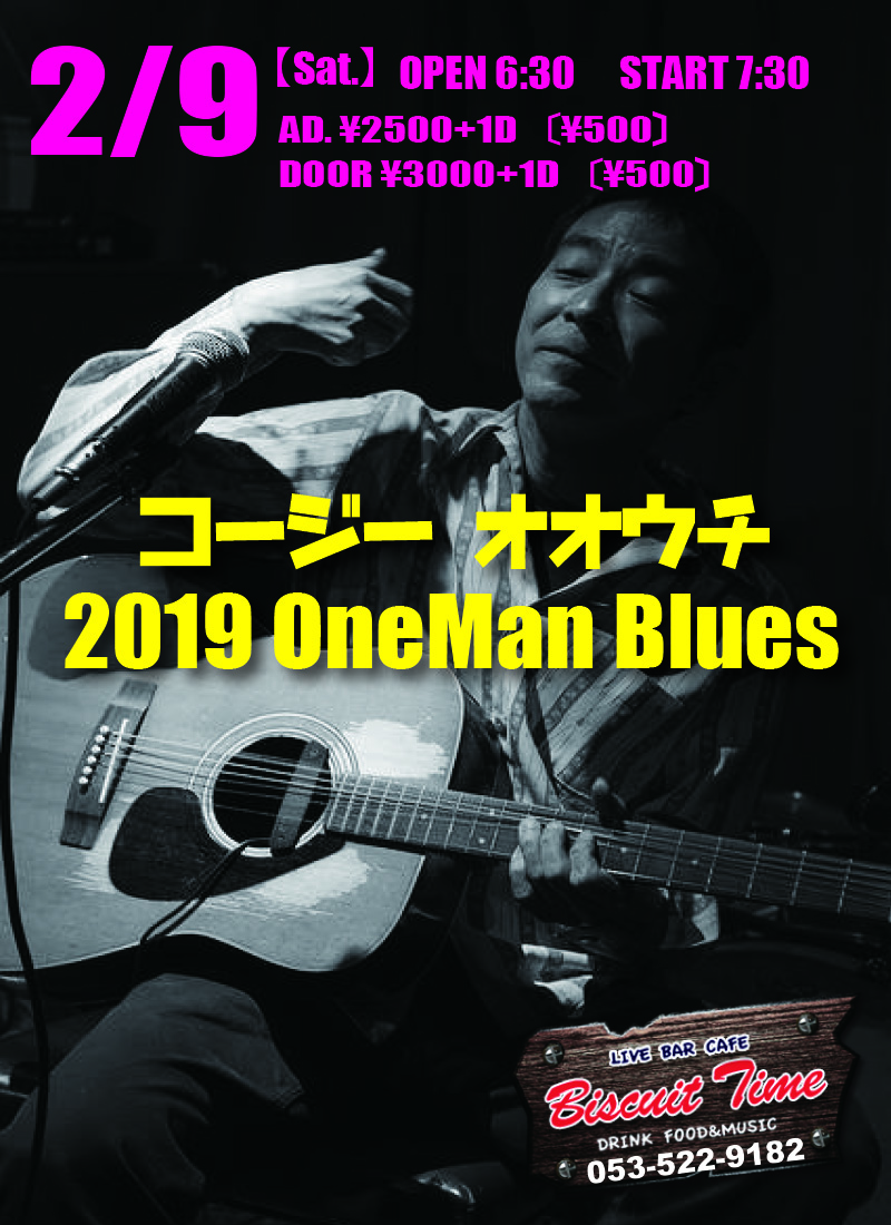 (日)  【BLues】  コージー大内:2019 OneMan Blues@BT
