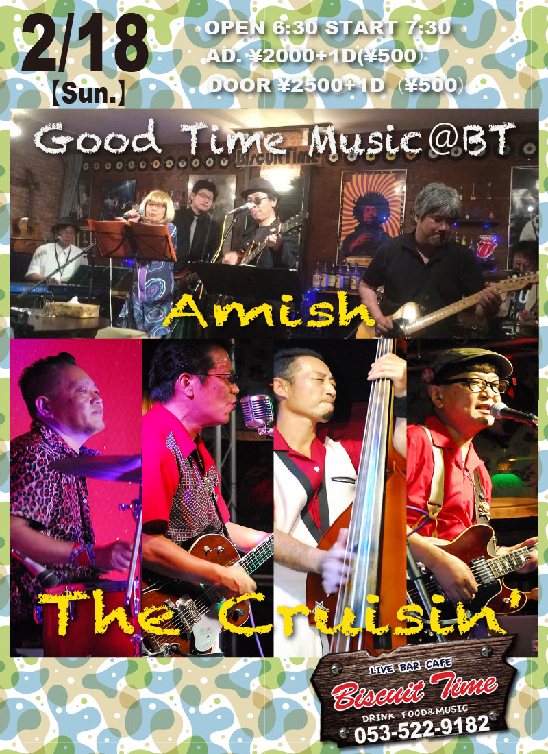(日)  【Beatles Oldies】  Amish(アーミッシュ):The Cruisin':Have a Good Time Music@BT