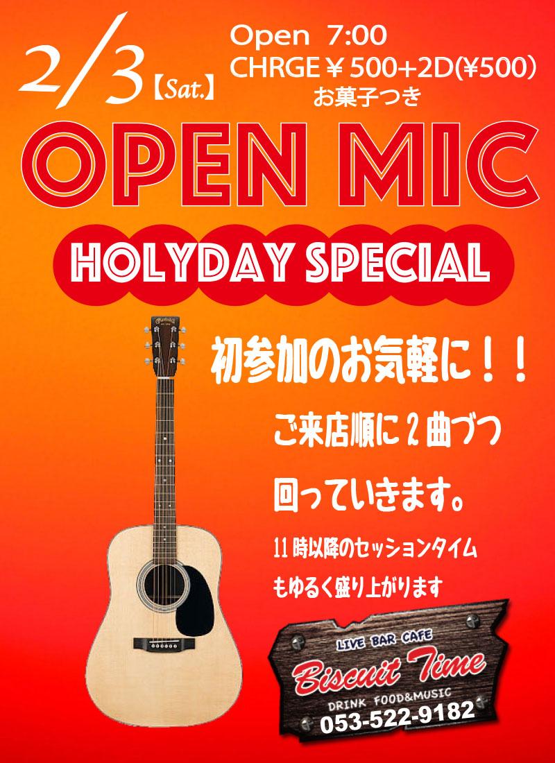(土)  【ALL GENRE】OPEN MIC-FREE STYLE:Holiday Special