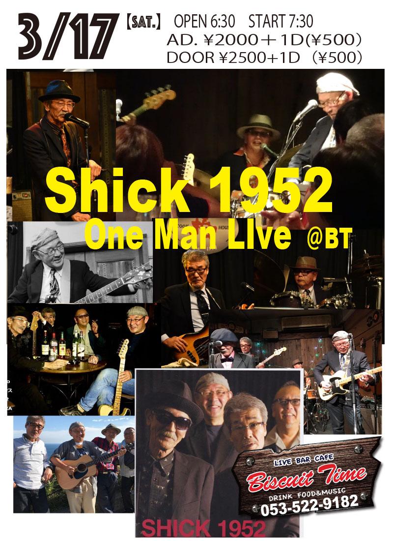 (土)  【Blues Pops】  Shick 1952:@BT