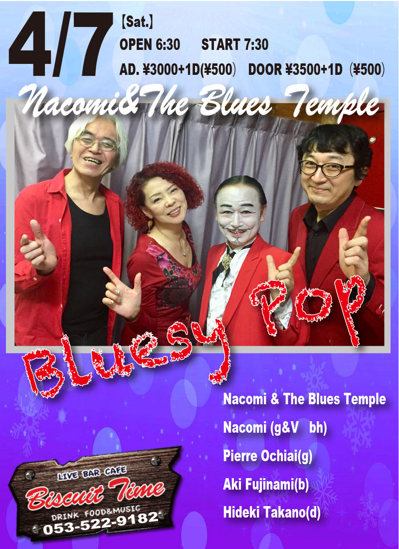 (土)  【BLUES&ROCK】  Nacomi &The Blues Temple:Bluesy Pop@BT