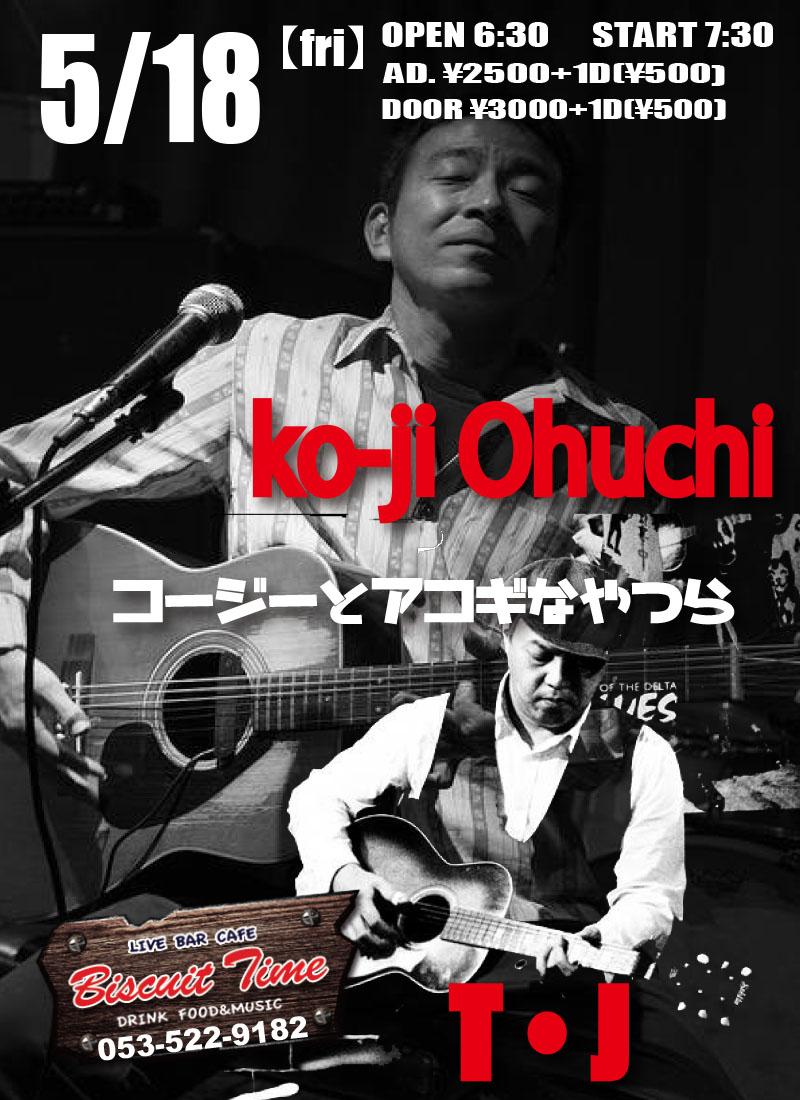 (金)  【blues】  大内コージ&T・J:アコギなやつら @BT