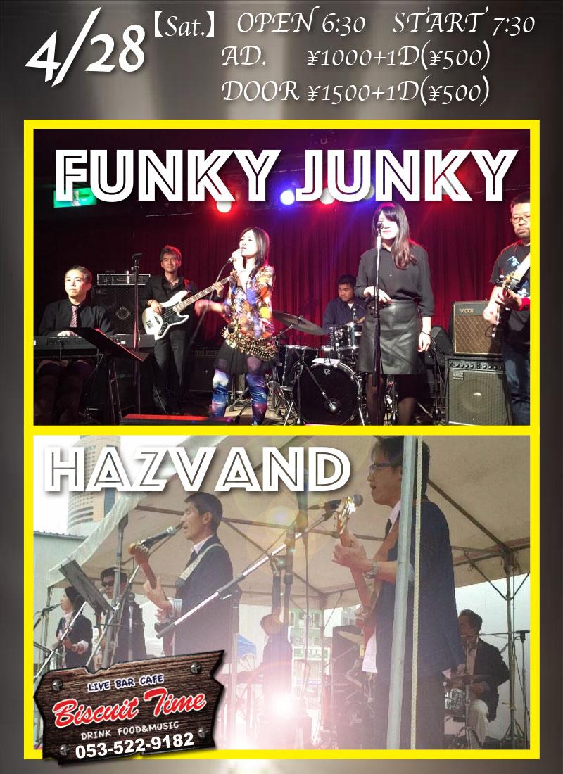 (土)  【FUNK ROCK】  FUNKY JUNKY&HAZVAND@BT