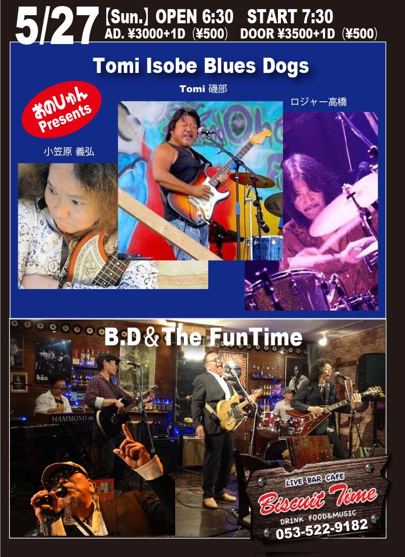 (日)  【BLUES ROCK】  オノジュン PRESENTS  Tomi Isobe Blues Dogs&BD.&The FunTime@BT