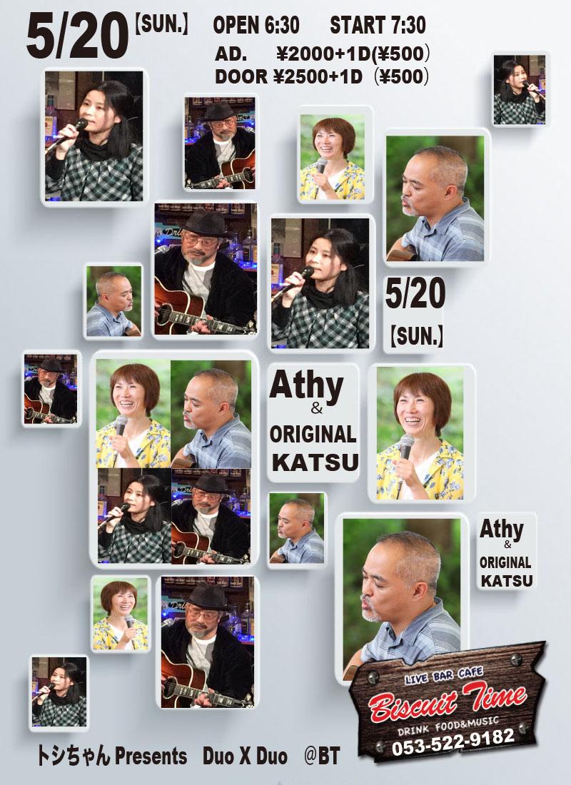 (日)  【POPS】  トシちゃんpresents DUO X DUO  Athy&オリジナル カツ