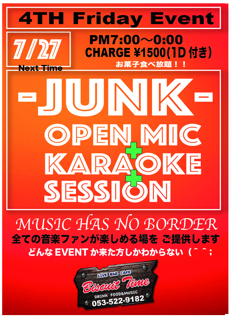 (金)  【ALL GENRE】  -JUNK-  OPEN MIC+KARAOKE+SESSION