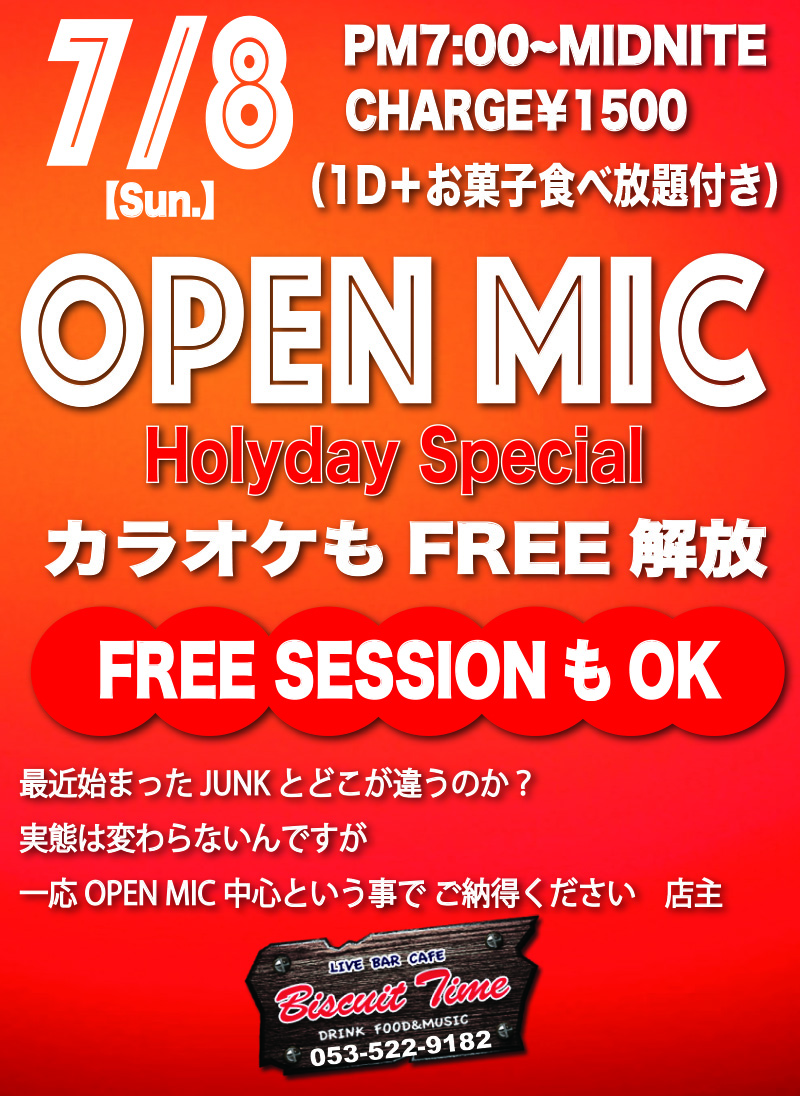 (日)  【AllGenre】  OPEN MIC:Holiday Special