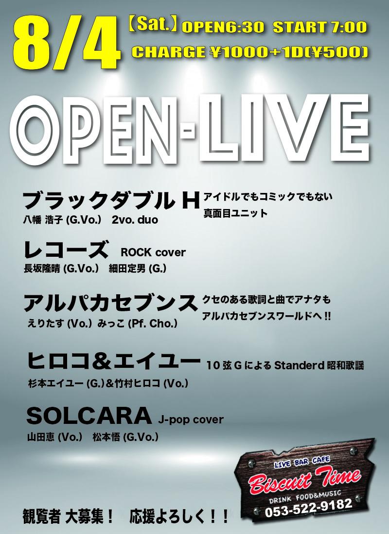 【土】  OPEN LIVE@BT  【ALL GENRE】